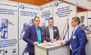 The 12th Technical Conference Oil Terminal 2017 took place  in St.-Petersburg on November 23-24, 2017